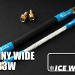 アイスワイヤー車種専用|スズキ ジムニーワイド JB33W(SUZUKI JIMNY)